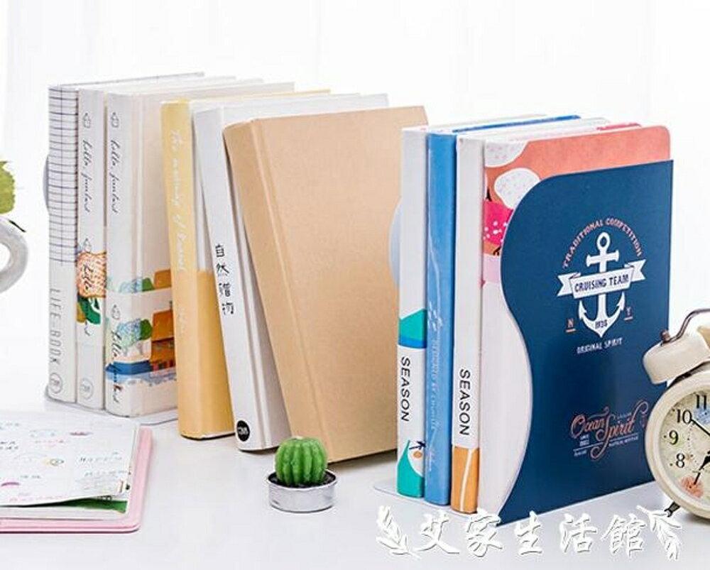 書立架伸縮創意高中生學生用書架簡易桌上收納放書夾折疊書擋書立 LX 【限時特惠】