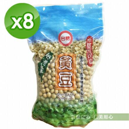 台糖 非基因改造黃豆(500g/包)x8_免運