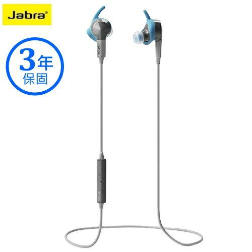 Jabra Wireless 運動指導藍牙耳機