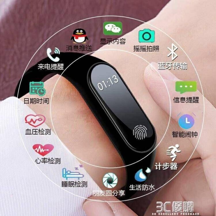 智慧手環男女睡眠彩屏運動手環手錶記計步器多功能通用