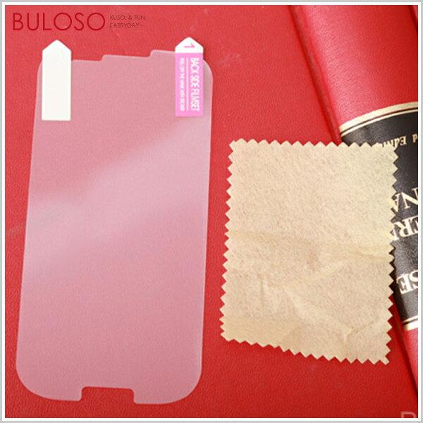 《不囉唆》【A270007】(不挑色)S3-I9300鑽石單面保護貼/ SAMSUNG S3 滿天星 手機螢幕保護貼/膜