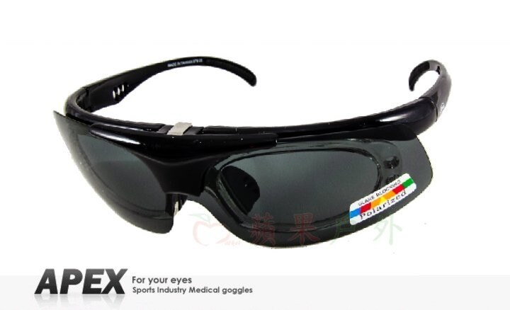 【【蘋果戶外】】APEX 976 黑 台製 polarized 抗UV400 寶麗來偏光鏡片 可掀式 運動型 太陽眼鏡 近視眼鏡 附內視鏡、原廠盒、擦拭布(袋)