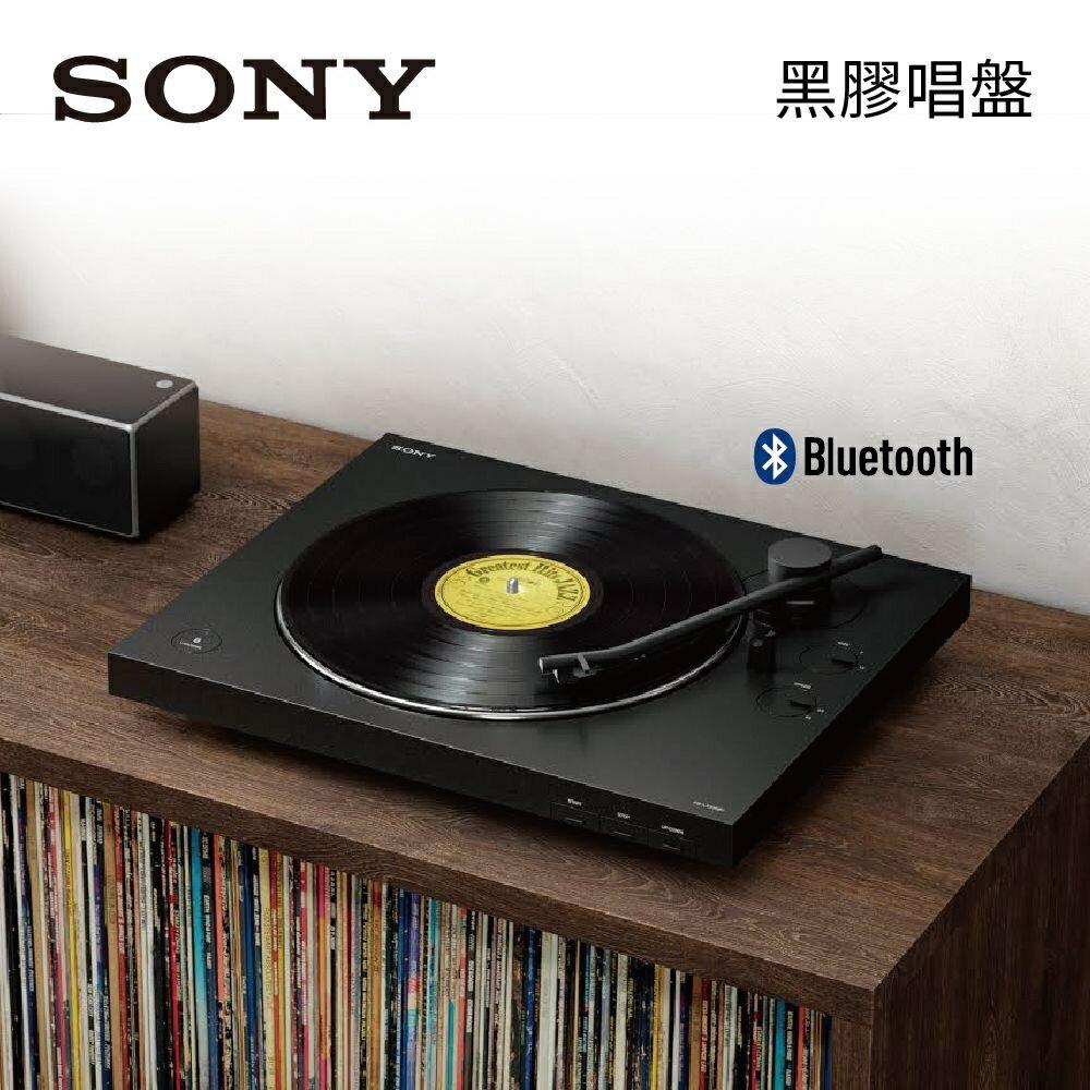 【2020黑色星期五 預購中】SONY 索尼 無線藍芽黑膠唱盤 原廠公司貨 PS-LX310BT