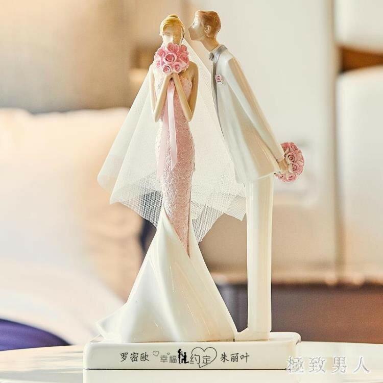 禮物 現代簡約結婚禮物新婚新人閨蜜擺件創意個性浪漫家居裝飾品小擺設 LN3108《小桃美衣》蝦皮上市《小桃美衣》新品上市