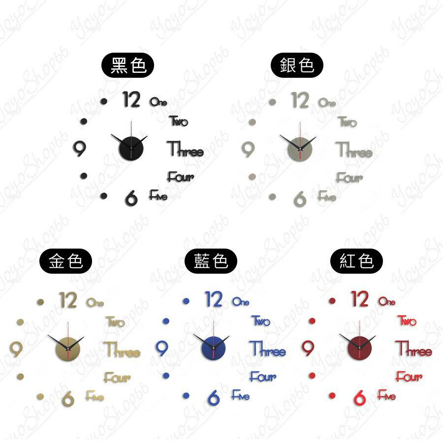 【蜜絲小舖】【附電池】數字DIY壓克力時鐘 立體壁貼時鐘 3D立體靜音 創意 時鐘 簡約 時鐘 時尚掛鐘 立體裝飾牆貼掛表#659