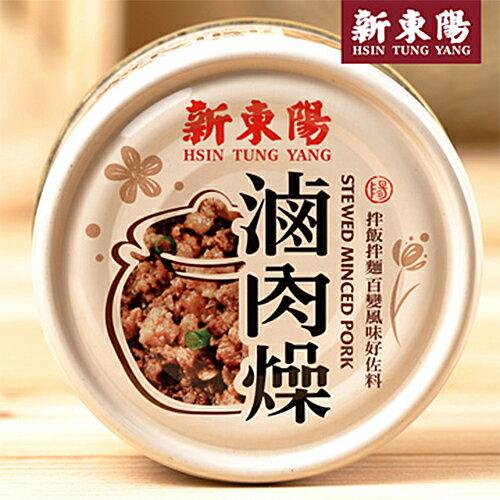 新東陽滷肉燥110G x3【愛買】