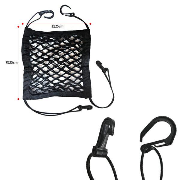 汽車椅背置物網 車用座椅分隔收納掛袋 彈性收儲物袋 車用置物袋