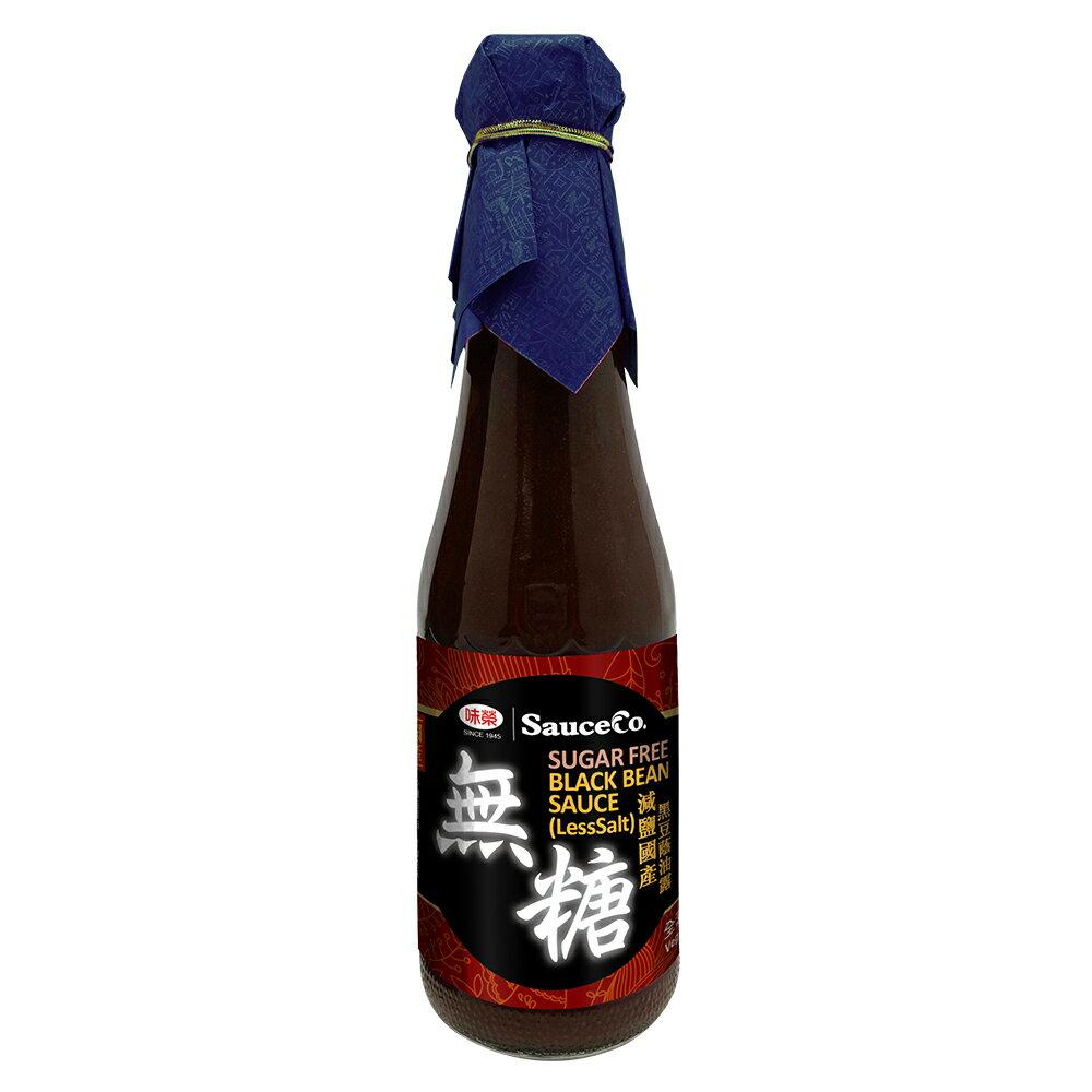 【味榮】無糖添加減鹽國產黑豆蔭油露320ml - 限時優惠好康折扣