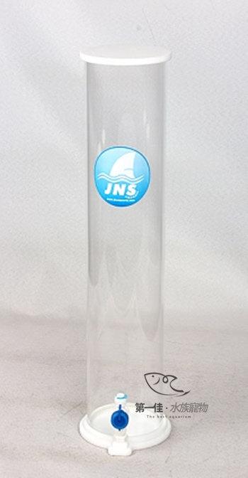 [第一佳水族寵物]台灣JNS 滴定桶 (自動加液.加藥.自動補水器用) [DC-2]