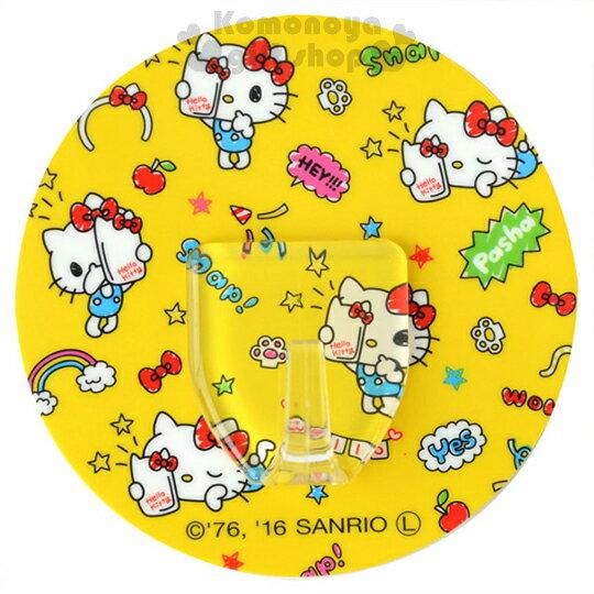 〔小禮堂〕Hello Kitty 日製貼式掛勾《圓型.黃.多自拍姿勢.手繪風》耐重1.5公斤