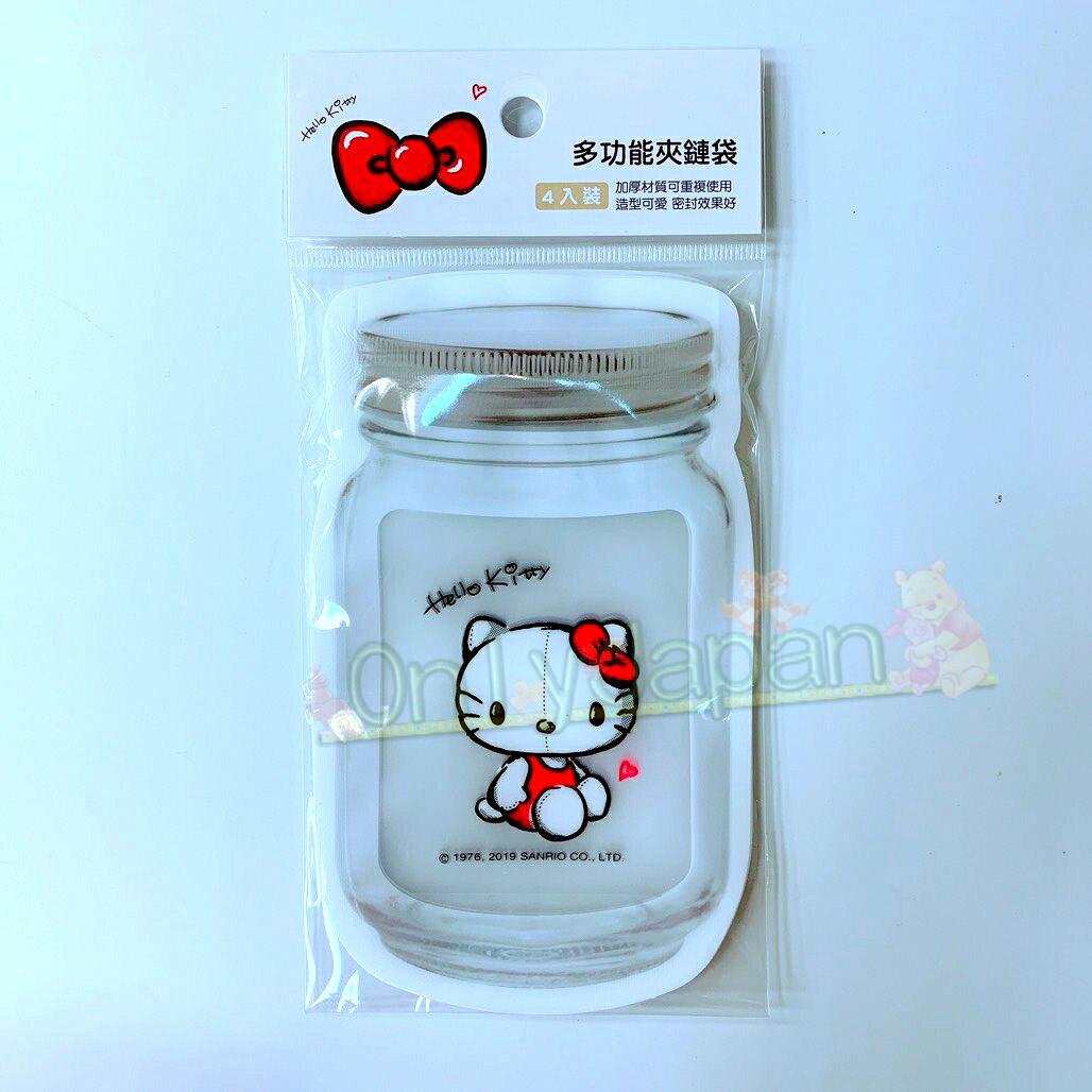 【真愛日本】19011100027 造型夾鏈袋四入組-梅森杯玩偶 凱蒂貓kitty 糖果袋 食物袋 收納小物 密封袋 保存袋 寬底密封袋 可重複使用 環保