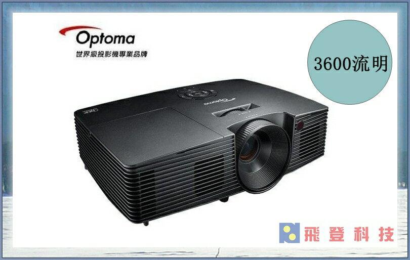【投影機】Optoma RS360S DLP投影機 多功能投影機 SVGA 3600流明 公司貨含稅開發票