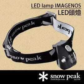 【鄉野情戶外用品店】 Snow Peak |日本| LED頭燈/自動移動光源-黑/ES-060BK 【110流明】