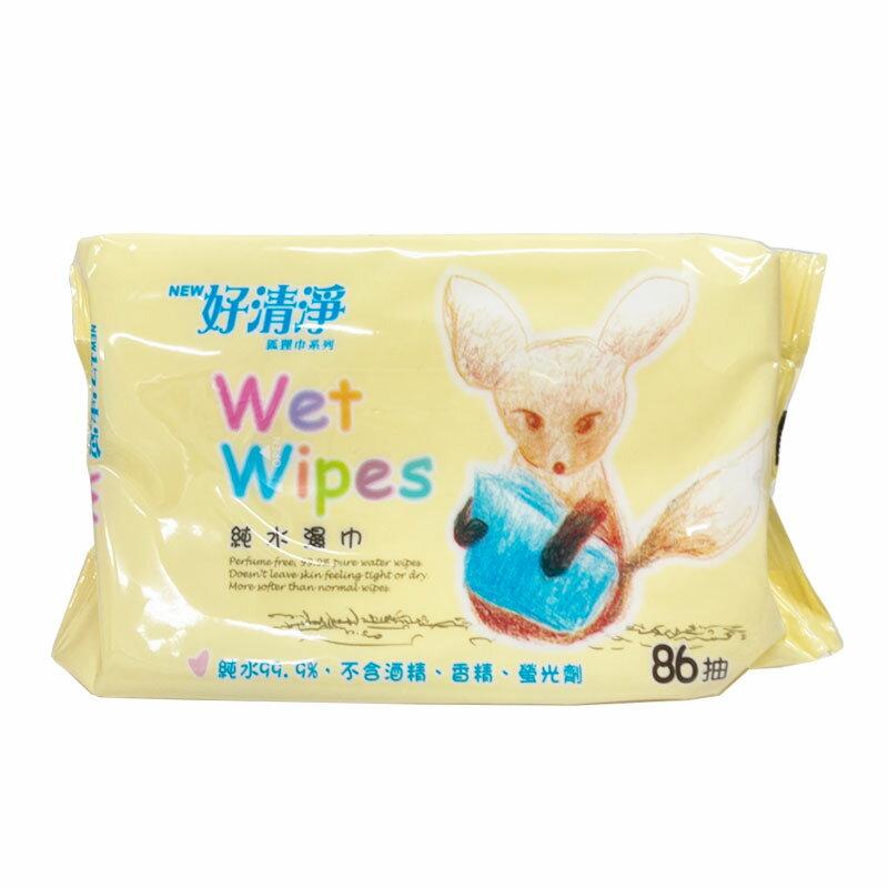 好清淨 狐狸巾系列純水濕巾86抽-單包★愛兒麗婦幼用品★