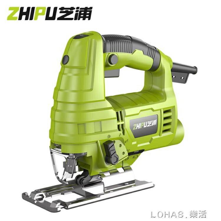 夯貨下殺! 曲線鋸木工多 線鋸電動家用電鋸切割機木材切割機木工電鋸
