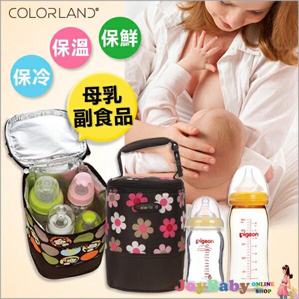 Colorland台灣總代理奶瓶保溫袋 保冷袋 副食品便當袋-JoyBaby