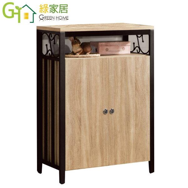 【綠家居】艾柏頓時尚2.7尺木紋二門鞋櫃