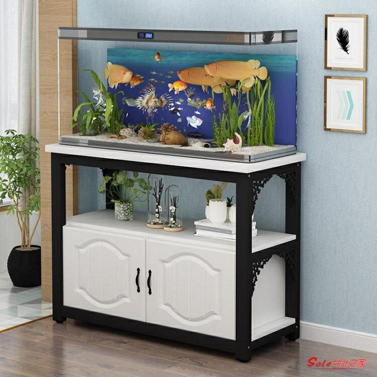 魚缸架 魚缸底座底櫃定做承重魚缸櫃子架子放魚缸的架子客廳簡易鐵藝小型T