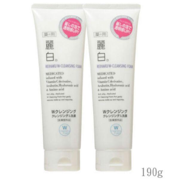 日本熊野 麗白晶透美肌卸妝洗面乳(190g)
