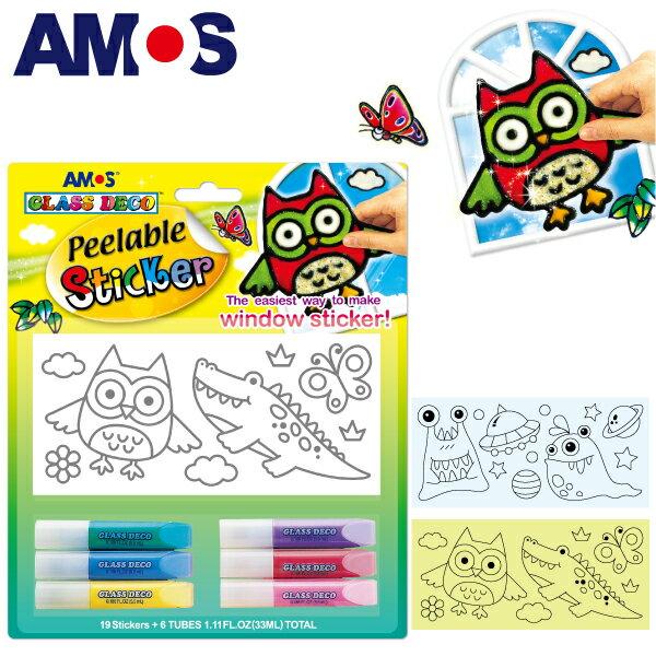 韓國AMOS 玻璃貼DIY玻璃彩繪組-小(台灣總代理公司貨)