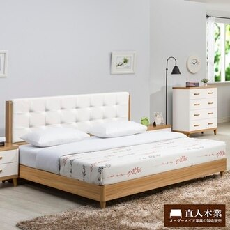 【日本直人木業】5尺標準雙人-LIVE平面潔白生活床組