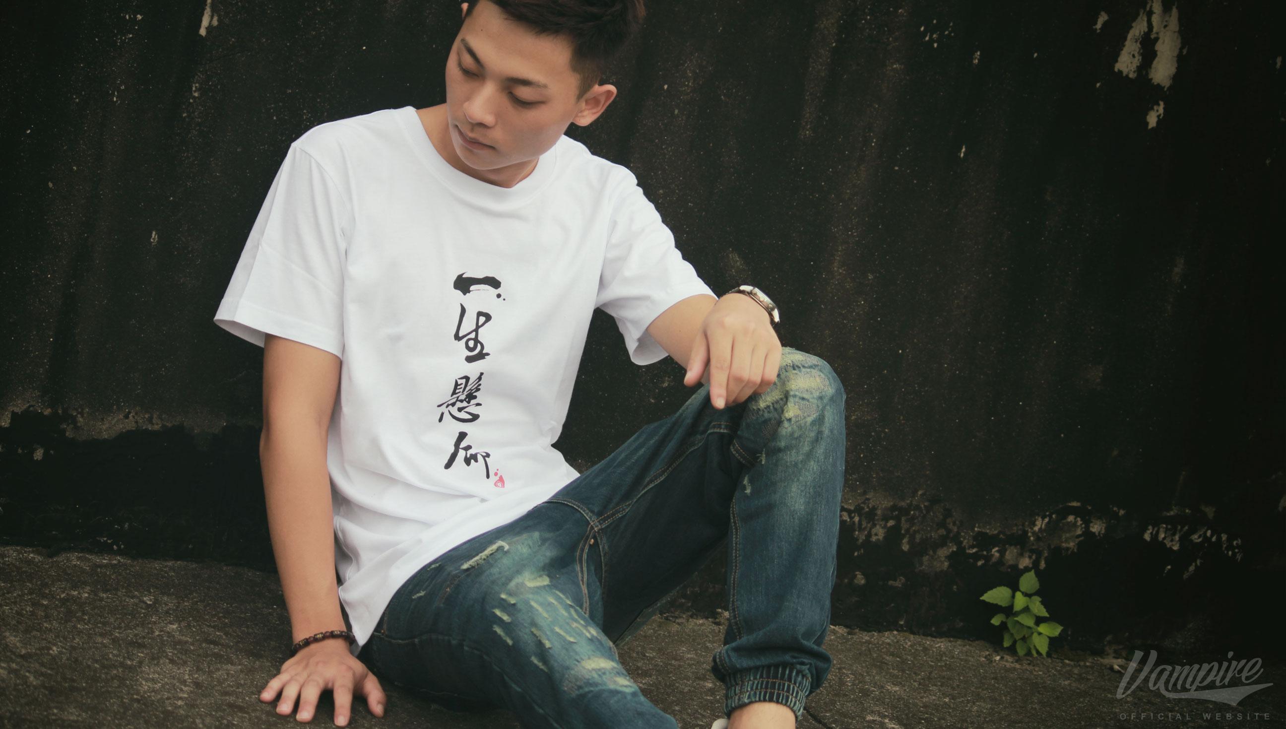 『 FREED ONLINE SHOP 』15 S S 「一生懸命」中文字復刻短TEE 白底黑字
