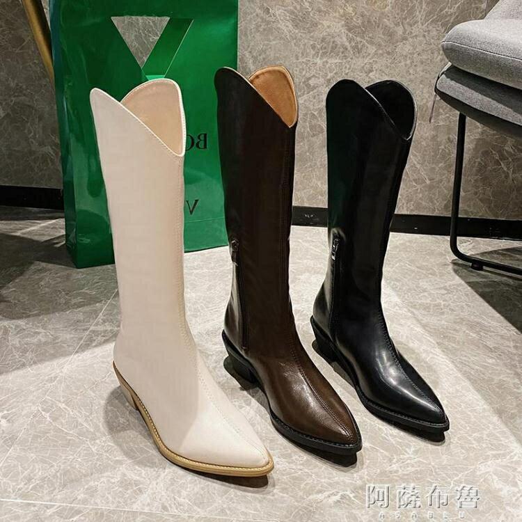 長靴 白色長筒靴女靴子秋冬復古高跟鞋粗跟尖頭長靴高筒西部牛仔靴 交換禮物