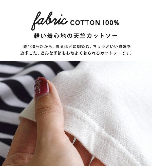 日本e-zakka / 簡約素色長袖T恤 / 32560-1801345 / 日本必買 代購 / 日本樂天直送(2300) 3