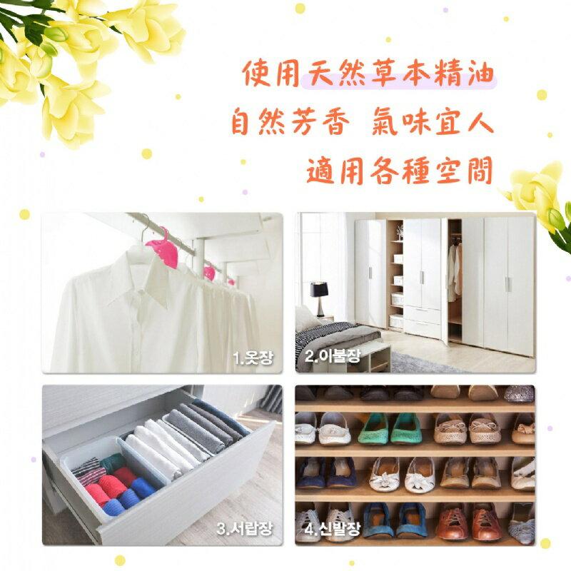 韓國 小蒼蘭草本精油衣櫥掛(預計6月上旬發貨,能接受在下單)MIT668