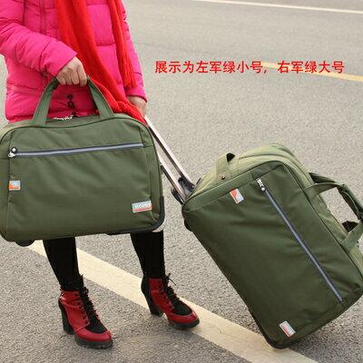 旅遊拉桿包 拉杆包旅遊女手提旅行袋男大容量行李包登機箱包可折疊防水旅行包 『MY5466』