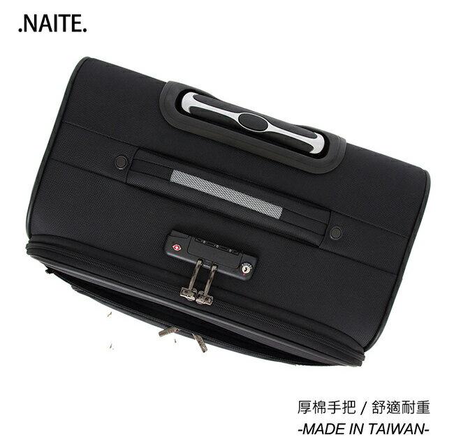 【MOM JAPAN】NAITE系列 20吋 台灣製防盜拉鍊 行李箱 / 拉鍊行李箱 / 登機箱 (5002-黑色)【威奇包仔通】 4
