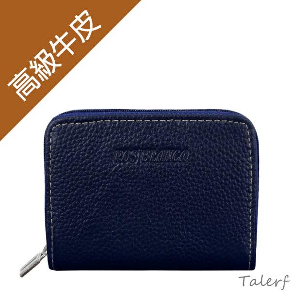 泰樂福購物網:質感牛皮票夾零錢包(深籃)→現貨