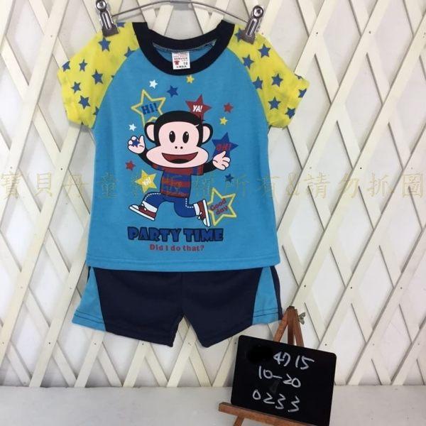 ☆╮寶貝丹童裝╭☆ 台灣製造 可愛 造型 猴子 圖案 透氣 舒適 男女童 短袖 套裝 新款 ☆