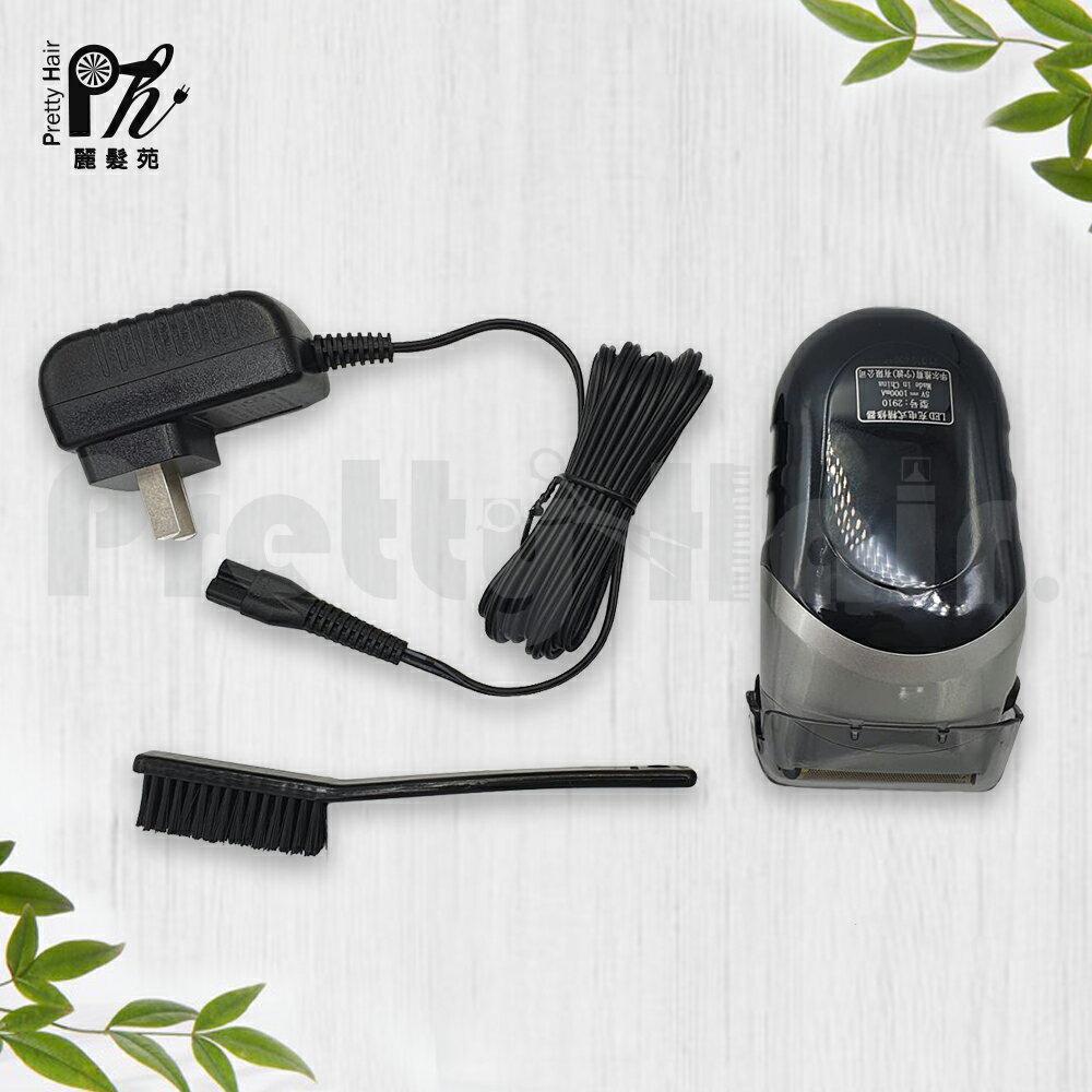 【麗髮苑】WAHL 2910 電剪 雕刻剪 剃鬚刀 油頭推剪 光頭推白 理髮器 漸變增白 華爾
