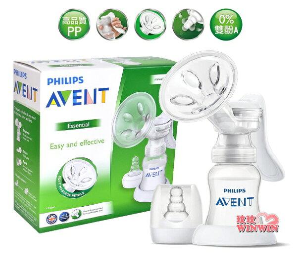 AVENT-新安怡PP材質標準口徑手動吸乳器~讓媽咪輕鬆吸取更多的乳汁