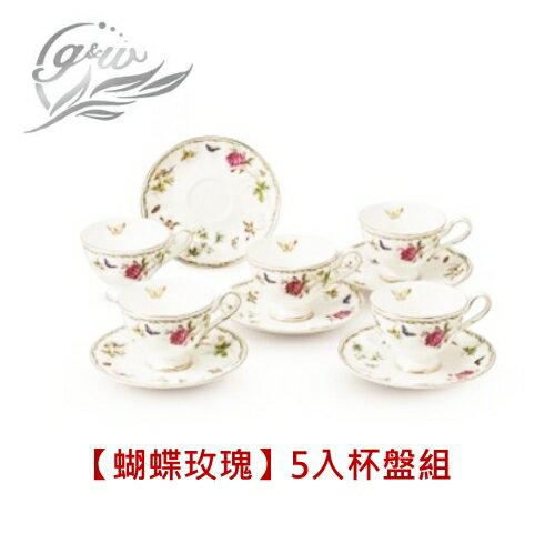 【佳麗寶】-(G&W )蝴蝶玫瑰5入杯盤組【SP-1511】