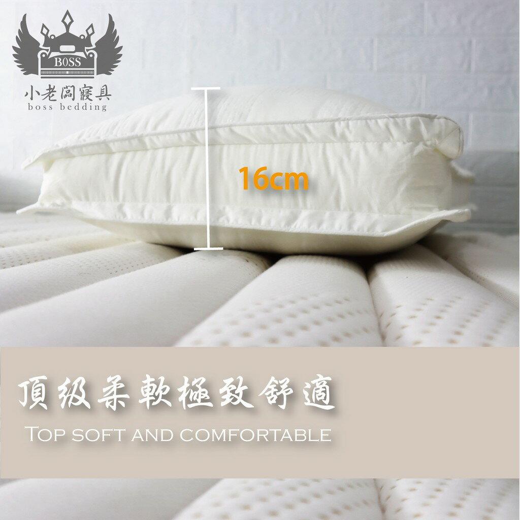 五星飯店枕