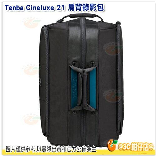 TenbaCineluxe21戲影後背錄影包637-511黑公司貨相機包醫生包後背包