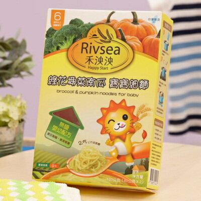 禾泱泱寶寶細麵(嬰幼配方)-綠花椰菜南瓜(160g)