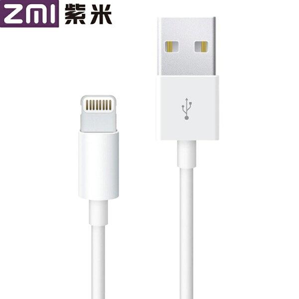 攝彩@(AL812)ZMIAPPLEMFI認證Lightning傳輸充電線100cm數據線白