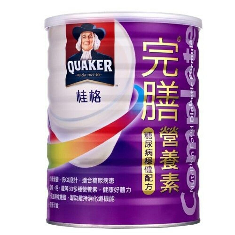 桂格完膳營養素 穩健配方 900g 【躍獅】