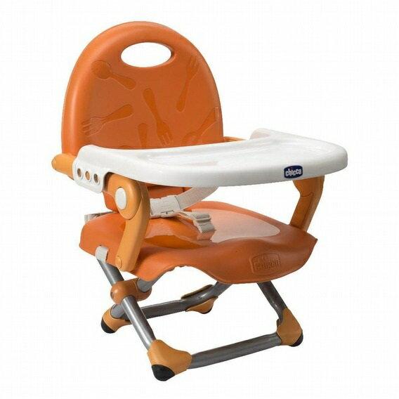 義大利【Chicco】Pocket Snack攜帶式輕巧餐椅 (澄橘)