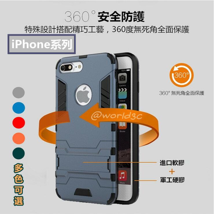 二合一 盔甲 鎧甲 Iphone 6  /  6s 4.7吋 手機殼 手機支架 軟殼 防摔殼 鋼鐵人 保護套 矽膠殼 盔甲 保護殼 - 限時優惠好康折扣