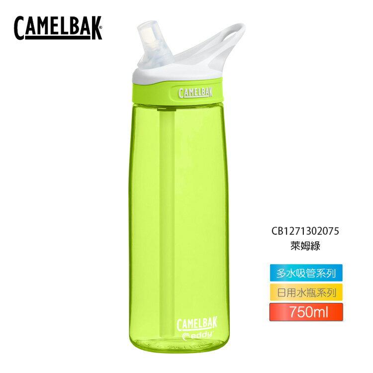 CAMELBAK 多水吸管水瓶 750ml   城市綠洲  水壺、不含雙酚A