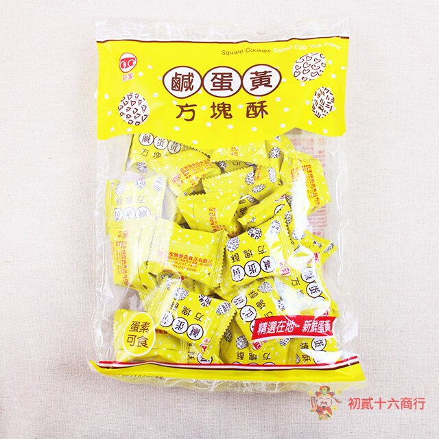 【0216零食會社】莊家 鹹蛋黃方塊酥270g