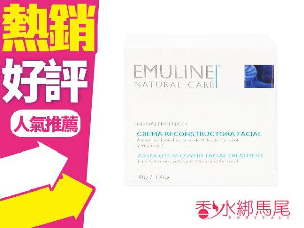 MONAFREMA荷麗美加EMU修護臉霜(40g)◐香水綁馬尾◐