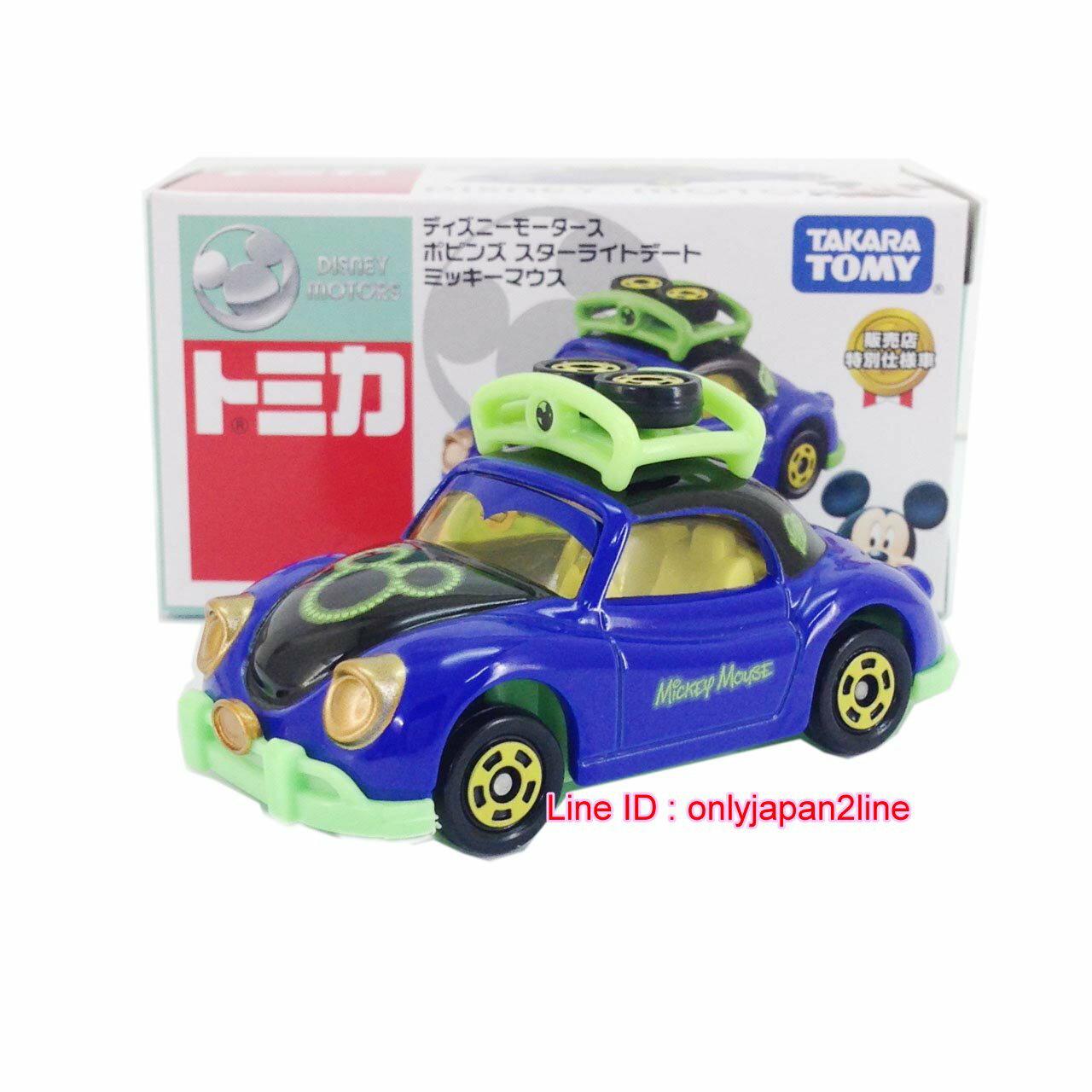 【真愛日本】16101900002TOMY特別仕樣車-萬聖節米奇   迪士尼 米老鼠米奇 米妮    多美小汽車 萬聖節限定款