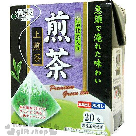 〔小禮堂〕日本原產 國太樓 上煎茶《20入.44g.袋裝》立體三角茶包