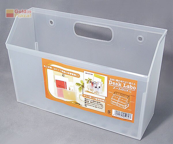 Loxin【SI0908】日本製Desk Labo 郵件箱 置物盒 收納盒