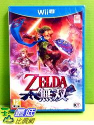 (刷卡價) 日本代訂 Wii U 薩爾達無雙 一般版 純日版 日文版 ZELDA MOUSU